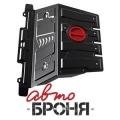 Защита картера Автоброня часть 1 Toyota LC150 , V - 2,7; 3,0TD; 4,0; 2,8TD
