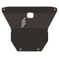 Защита картера двигателя и кпп Nissan Primera Р12, V-1,6 1,8 2,0 1,9D, 03/2002-2007, Сталь 2 мм