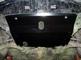 защита {картера и КПП} HONDA Odyssey (1994 - 2003) 2,3; 3,0; 3,5 (кузов: RA1-5;RA6-9) сталь 2 мм,