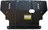 Защита (двигатель, КПП, ГУР) Audi A6 2011-; V=2,0T; 2,8i, сталь 2 мм, [2WD кузов C7 АКПП