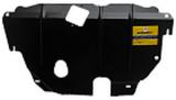 Защита стальная Мотодор 00736 Ford S-max