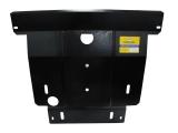 Усиленная Защита картера двигателя для Nissan Presage (Ниссан) ; Nissan Maxima QX (Ниссан) ;