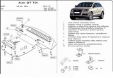 Защита {картера} AUDI Q 7 (2006 - 2014) 3,0 TDI; 4,2 TDI (кузов: 4) алюминий