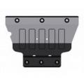 Защита картера и КПП для AUDI A 3 , 2012-, 8V