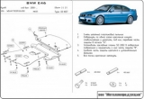 Защита картера, BMW 3ER (Е46), 2,1; 2,5, 2000 - 2005, сталь 2 мм
