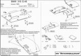 Защита {картера} BMW 3ER (1998 - 2001) 1,6; 1,8; 2,0; 2,3 (кузов: Е46)
