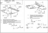 Защита {картера} CADILLAC CTS (2002 - 2007) 3,2; 3,6 ; сталь 2 мм, Гибка, 17,9кг., 2 листа