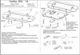 Защита {картера} CADILLAC SRX (2003 - 2009) 3,6 ; сталь 2 мм, Гибка, 17,5кг., 2 листа