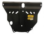 Защита стальная Мотодор 04501 Geely Emgrand EC7
