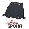 Защита КПП Автоброня, , Cadillac SRX V - 3.6, 4.6, 2003-2010, крепеж в комплекте, сталь, ()
