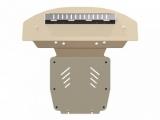 Защита картера, AUDI Q 7 (4L), 3,6 FSI; 4,2 FSI, 2006 -, AL 5 мм