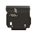 Защита {картера и КПП} DAIHATSU Sirion (1998 - 2005) 1,0; 1,3 (кузов: M100) сталь