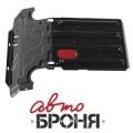 Защита радиатора и картера Автоброня, Chevrolet Niva V - 1.7, 2002-2009/2009-, штатный крепеж, сталь, ()