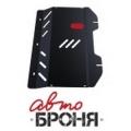 защита картера и КПП Автоброня Fiat Punto , V - 1,4