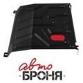 защита картера и КПП Автоброня Lada Samara 2108 /15