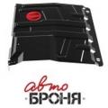 защита картера и КПП Автоброня Lada Kalina МКПП / АКПП V - все