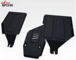 Защита топливных баков Автоброня, , Volkswagen Tiguan V - 2.0TSI, 2.0DI/4WD, 2011-2016, крепеж в комплекте, сталь, ()