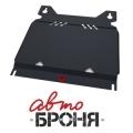 Защита картера Автоброня, , Cadillac SRX V - 3.6, 4.6, 2003-2010, крепеж в комплекте, сталь, ()