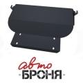 Защита картера и КПП Автоброня, , Chery QQ6 V - 1.1, 1.3, 2008-2010, крепеж в комплекте, сталь, ()