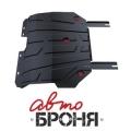Защита картера и КПП Автоброня, , Chery Tiggo 5 V - 2.0, FWD, 2014-, крепеж в комплекте, сталь, ()
