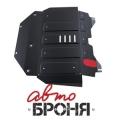 Защита картера и КПП Автоброня, , Chery Bonus 3 V - 1.5, 2014-, крепеж в комплекте, сталь, ()