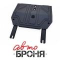 Защита картера и КПП Автоброня, , Chery Tiggo FL V - 1.6, 2013-, крепеж в комплекте, сталь, ()