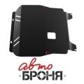 Защита картера и КПП Автоброня, , Chevrolet Aveo V - 1.2, 1.4, 2006-2012, крепеж в комплекте, сталь, ()