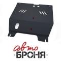 Защита картера и КПП Автоброня, , Chevrolet Epica V - 2.0, 2.5, 2006-2012, крепеж в комплекте, сталь, ()