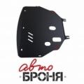 защита картера и КПП Автоброня Renault Kangoo , V - 1,2; 1,4