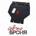 защита картера XL и КПП Автоброня Daewoo Nexia, V - 1,5