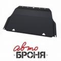 защита картера и КПП Автоброня Fiat Bravo , V - 1,4