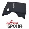 защита картера и КПП Автоброня Fiat Linea , V - 1,4
