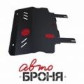 защита картера и КПП Автоброня Fiat Freemont ,АКП, V - 2,4