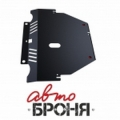 защита картера и КПП Автоброня Ford S-Max , V - 2,5Т