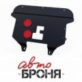 Защита картера Автоброня Mazda BT 50 , V - 2,5