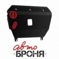 защита картера и КПП Big Автоброня Geely Emgrand X7 , FWD, V - 2,0; 2,4