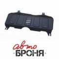 защита картера и КПП Автоброня Geely Emgrand X7 , FWD, V - 1,8; 2,0; 2,4