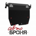 защита картера и КПП Автоброня Honda Accord , V - 2,0; 2,4