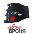 защита картера и КПП Автоброня Honda Civic 5dr , V - 1,8