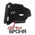 защита картера и КПП Автоброня Honda CR-V III , V - 2,0; 2,4