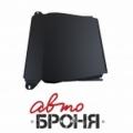 защита картера и КПП Автоброня Honda Civic 5D, V - 1,8