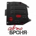 защита картера и КПП Автоброня Honda CR-V , V - 2,0 i