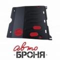 защита картера и КПП Автоброня Honda Accord , V - 2,4; 3,5