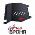 защита картера и КПП Автоброня Honda Pilot , V - 3,5
