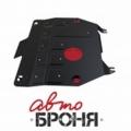 защита картера и КПП Автоброня Honda CR-V, V - 2,4