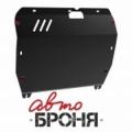 защита картера и КПП Автоброня Hyundai ТАГАЗ JAC REIN , V - 2,4