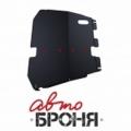 защита картера и КПП Автоброня Mitsubishi Space Wagon , V - все