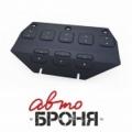 Защита картера часть 1 Hyundai Genesis G90; V - 3,3; полный привод;