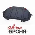Защита картера часть 2 Hyundai Genesis G90; V - 3,3; полный привод;