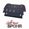 защита картера и КПП Автоброня Nissan Pathfinder , V - 3,5